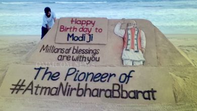 Photo of Sudarshan Pattnaik Conveys Sandy Bday Wishes To PM Modi