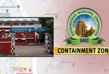 Photo of Covid-19: BMC Declares Bhubaneswar Judicial Complex As Containment Zone