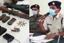 Photo of Maoist Camp Busted In Kalahandi, Firearms & Ammunition Recovered