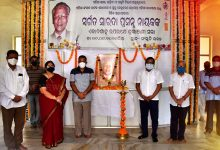 Photo of Odisha Govt Announces Annual Award In Memory Of Film Personality Sarada Prasanna Nayak