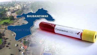 Photo of 342 More Test Positive For Covid-19 In Bhubaneswar