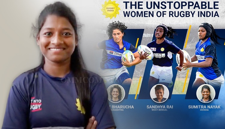 Odia Girl To Represent India At Asia Rugby's Unstoppable Campaign