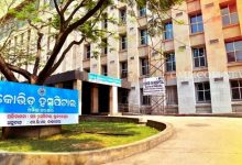 Photo of COVID-19: Following CM's Directive 51% ICU Beds, 42% Ventilators Made Available In Bhubaneswar