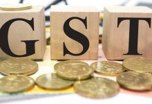 Photo of Temp GST Compensation Retention Isn't 'Diversion' Of Cess: Fin Min Sources