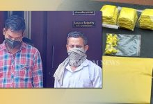 Photo of Two Drug Peddlers Arrested In Bhubaneswar, 130 Gms Brown Sugar Seized