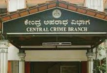 Photo of Sandalwood Drugs Case: B'luru Police Suspend ACP, Constable For Leaking Crucial Info