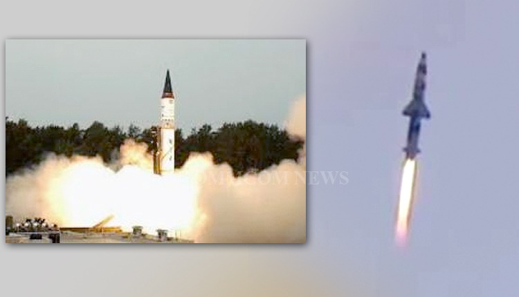 Indigenously Developed Prithvi-II Missile Testfired From Balasore