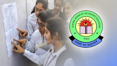 Photo of Class 12 Compartment Exams Results By Oct 10: CBSE To SC