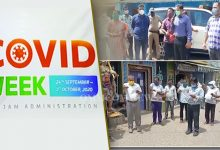 Photo of 'COVID Week' Awareness Campaign Begins, Ganjam Takes Solemn Pledge To Defeat Deadly Virus