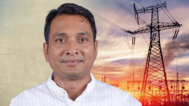 Photo of Onus To Hike Power Tariff Lies With OERC, Hike After 7 Yrs: Energy Minister