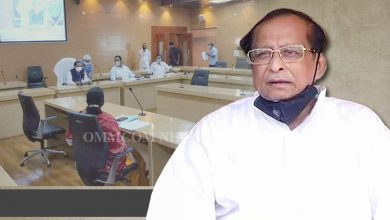 Photo of Odisha Assembly Speaker Chairs All-Party Meet Before Session