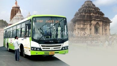 Photo of MoBus Service To Puri And Konark To Begin From Sept 27