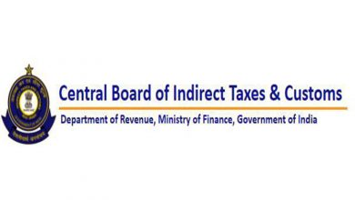 Photo of CBDT Launches Faceless Income Tax Appeals