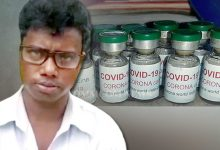 Photo of Fake COVID-19 Drug Unit Busted In Bargarh