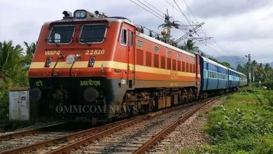 Photo of ECoR To Run Examination Special Trains For Civil Services Candidates