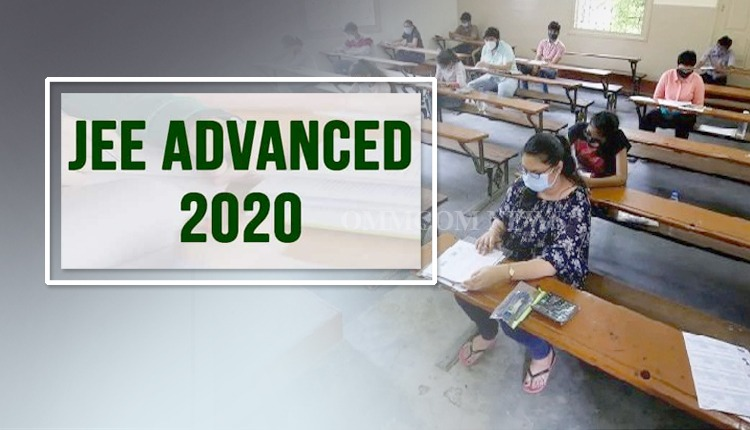 IIT JEE Advanced 2020 Being Held Across 18 Centres In Odisha