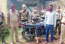 Photo of Poacher Nabbed In Dhenkanal; Gun, Axe, Bomb & Bike Seized