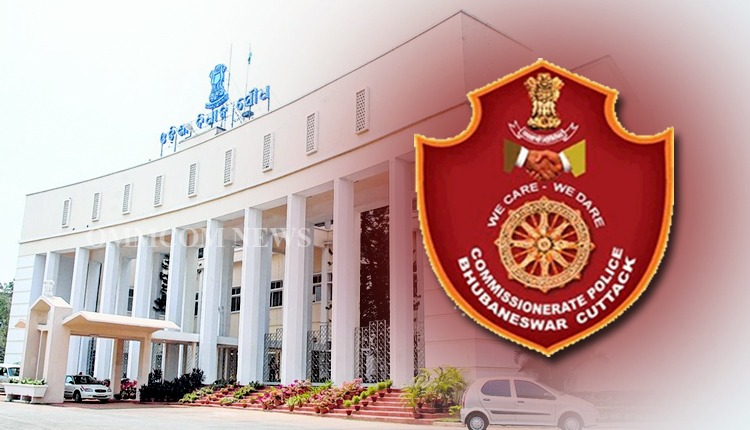 No Permission For Demonstrations During Assembly Session: Commissionerate Police