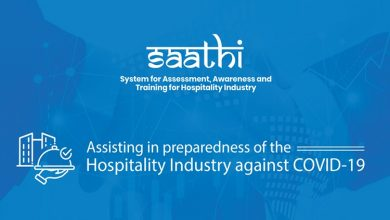 Photo of 'SAATHI' To Assist Hospitality Industry To Boost Tourism