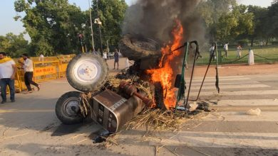 Photo of Punjab Youth Cong Workers Set Tractor Ablaze Near India Gate