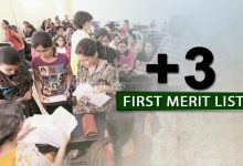 Photo of Odisha +3 Merit List Published, Admission From Sept 29  To Oct 2