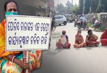 "Photo of Cuttack City Irate Locals Block Shelter Chhak Road, Protest Police's ""Land Mafia Favour"""