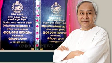Photo of CM Naveen Lays Foundation Stone For Two Bridges In Jagatsinghpur