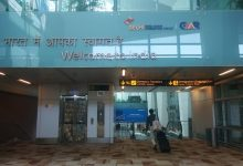 Photo of IGIA Terminal-2 To Resume Operations From Oct 1