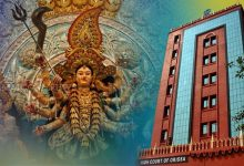 Photo of HC Seeks Affidavit On Durga Idol Height, Next Hearing On Sept 30
