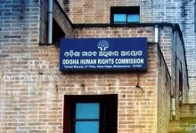 Photo of COVID-19: Odisha Human Rights Commission To Remain Closed For Two Days