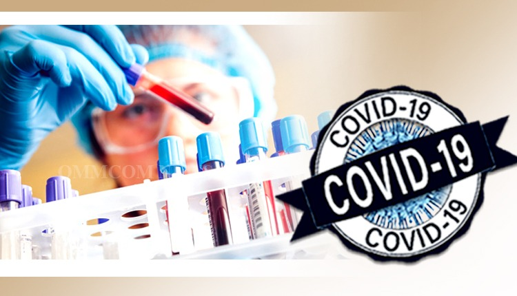 41K COVID-19 Tests Conducted, Antigen Comprises Of 85.36%