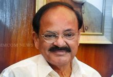 Photo of Vice-President Venkaiah Naidu Tests Positive For COVID-19