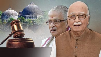 Photo of Babri Masjid Demolition Case Verdict: All Accused Acquitted