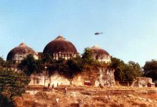 Photo of CBI Must Appeal Against Babri Verdict: IUML