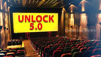 Photo of Unlock 5: Cinema Halls, Theatres To Open With 50% Seating Capacity From Oct 15