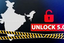 Photo of Unlock 5.0: MHA Issues New Guidelines For Re-opening