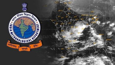 Photo of IMD Forecasts Thunderstorm, Lightning & Moderate Rain For 5 Districts