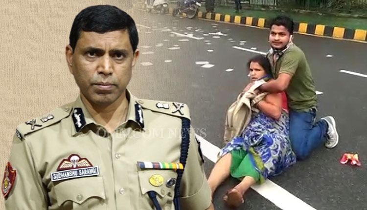 Mother-Son High Drama: No Security Breach, Youth With Psychiatric Ailments, Says Twin City CP