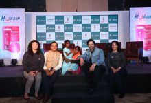 Photo of Himalaya Launches 'Muskaan' Initiative To Spread Awareness On Cleft Lip