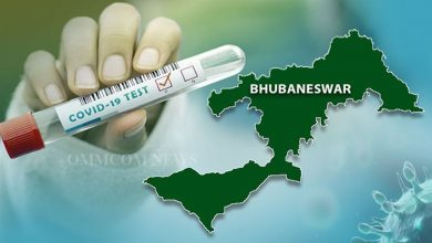 Photo of Over 75% New COVID-19 Infections In Bhubaneswar Are Local Contact Cases