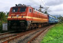 Photo of Service Of Rourkela To Bhubaneswar Intra State Special Extended Up To Dec 31