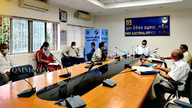 Photo of CEO Calls All-Party Meeting Ahead Of Bye-Elections