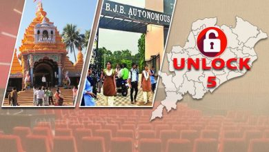 Photo of Unlock 5 In Odisha: Schools & Colleges, Cinema Halls & Religious Places To Remain Closed Till Oct 31