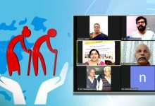 Photo of International Day Of Older Persons: Webinar For Empowering Elders Organised