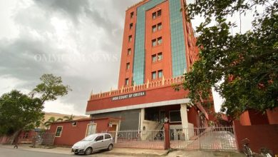 Photo of Normal Functioning Of Orissa High Court To Remain Suspended Till Nov 20