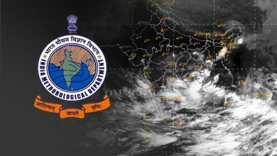 Photo of Low Pressure Over BoB Likely To Concentrate Into Depression: IMD