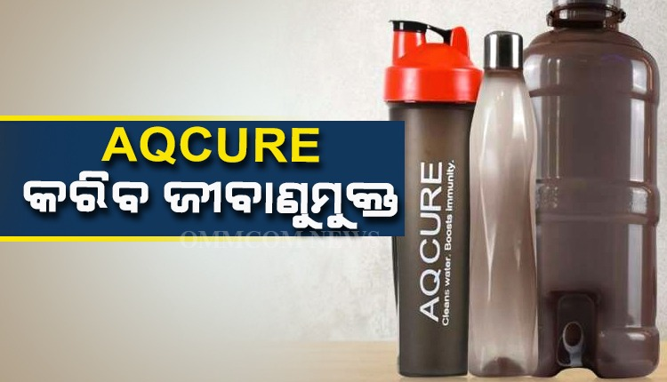 AqCure