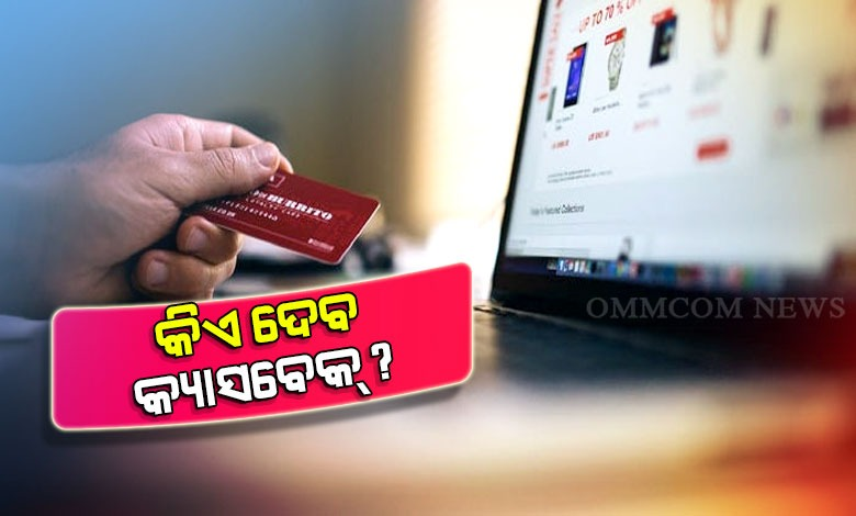 Credit Cards shoping