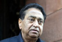 Photo of BJP Luring Cong Legislators With Money Power, Alleges Kamal Nath