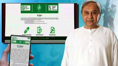 Photo of Odisha CM Launches Mo Bidyut, Mobile App; Mo Sarkar To Monitor Electricity Services